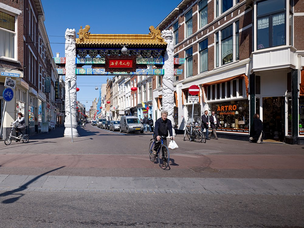 Chinatown in The Hague